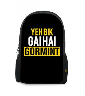GORMINT ART printed backpacks