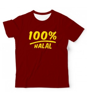 Hundred Percent Halal UNISEX ALL-OVER PRINT T-SHIRT