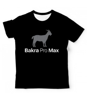 Bakra Pro Max UNISEX ALL-OVER PRINT T-SHIRT