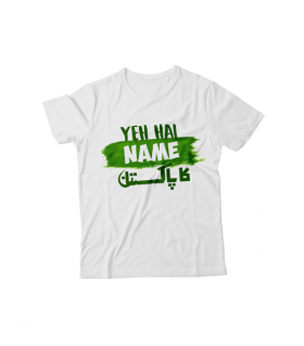 YEH HAI MERA PAKISTAN PERSONALIZED PRINTED KIDS GRAPHIC T-SHIRT