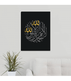Islamic Art Canvas Frames