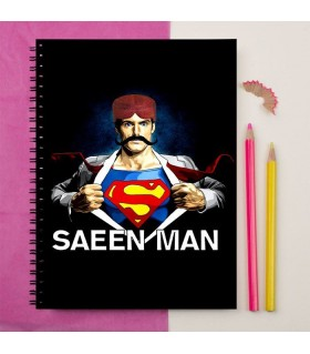 SUPERMAN SAEEN PRINTED notebook