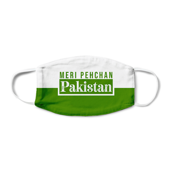 Meri Pehchan Pakistan Cloth Mask