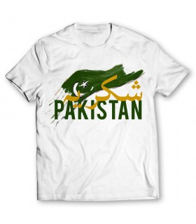 shukriya pakistan printed graphic t-shirt