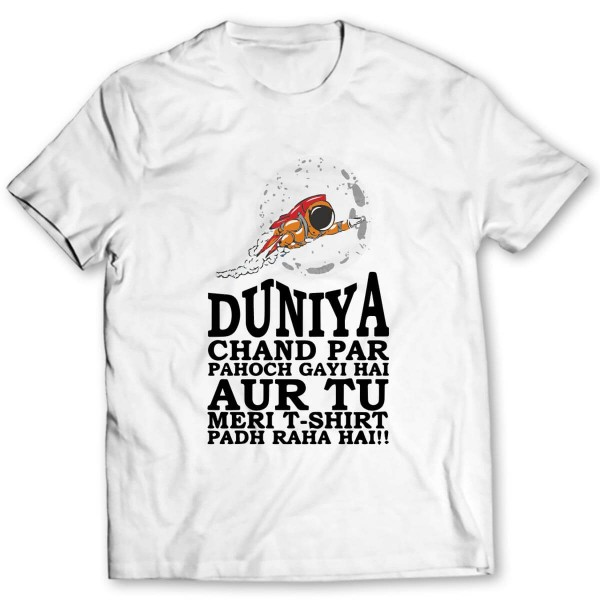 Duniya Printed Graphic T-Shirt