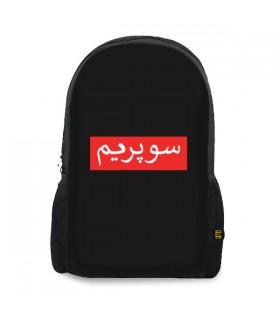 Supreme printed backpacks
