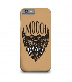 mooch daari printed mobile cover