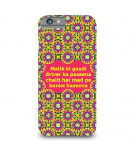 malik ki gaadi printed mobile cover