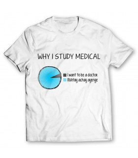 study medical printed graphic t-shirt