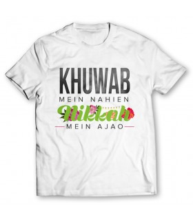 khuwab printed graphic t-shirt