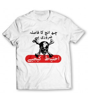 6 inck ka fasla printed graphic t-shirt