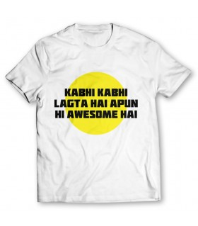 apun hi awesome printed graphic t-shirt