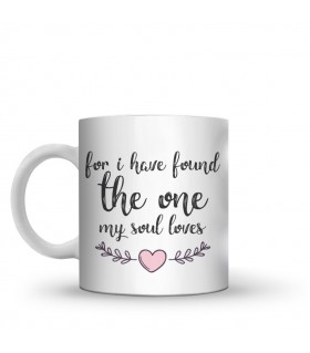 my soul loves printed mug