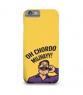 uncle majboor printed mobile cover