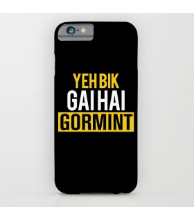 Online Mobile Covers and Cases online in Pakistan | TheWarehouse pk