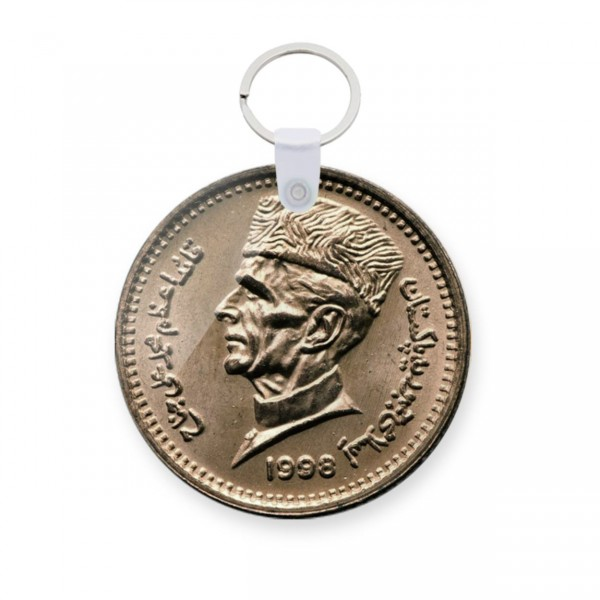 1rs Coin Art Printed Keychain