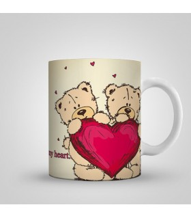 you r my own heart printed mug