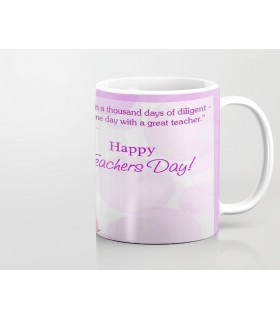 great teacher printed mug