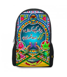 truck art printed backpacks