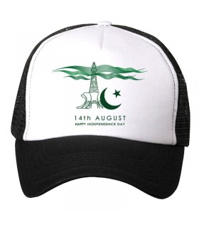 happy independence day printed cap