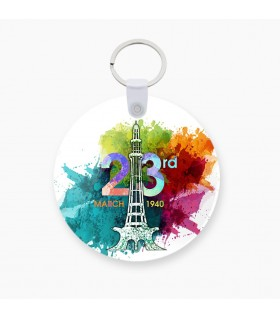 23rd march pakistan day printed keychain