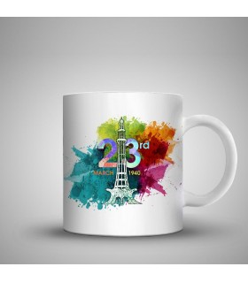 23rd march pakistan day printed mug
