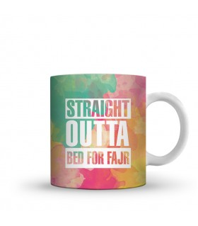 straight outta printed mug