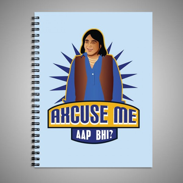 Aap Bhi Art Printed Notebook